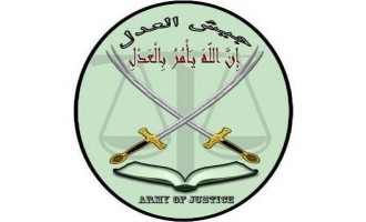 "Jaish al-Adl Claims Saudi Riyal Donation from Unnamed ""Philanthropist"""