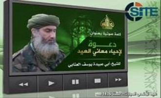AQIM Official Calls to Attack Multinational Corporations, Western Capitals