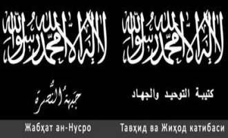 "Uzbek Group ""Battalion of Tawhid and Jihad"" Pledges to Nusra Front"