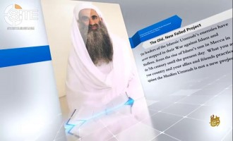 Al-Qaeda's as-Sahab Media Publishes 2015 Letter from 9/11 Planner to Barack Obama