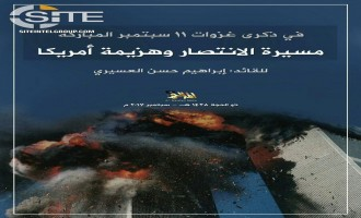 AQAP's Chief Bombmaker Promises Ongoing War Against America in Message for 16th Anniversary of 9/11 (2)