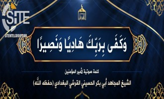 "IS Leader Abu Bakr al-Baghdadi Rallies Fighters in Audio, Calls to Attack Media Centers and HQs of ""Ideological War"""