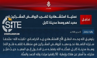 IS' Khorasan Province Claims Killing, Wounding 50 Shi'ites in Suicide Bombing in Kabul