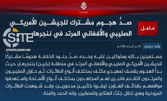 IS' Khorasan Province Reports Casualties Among U.S. and Afghan Forces While Repulsing Attack in Nangarhar