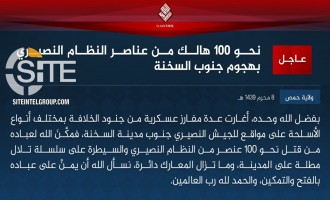 IS Claims Killing Nearly 100 Syrian Regime Forces in offensive in Homs