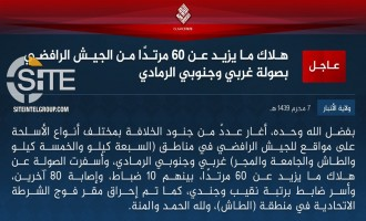 IS Claims Killing 60, Wounding 80 Iraqi Soldiers in West and South Ramadi