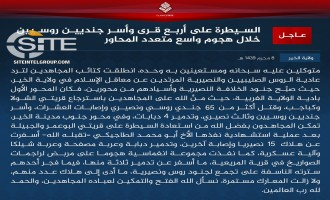 IS Claims Killing at Least 80 Russian and Syrian Soldiers, Capturing Two Russians in Deir al-Zour