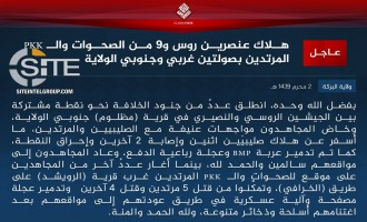 "IS Claims Killing Two Russians, 9 Opposition and ""PKK"" Elements in Eastern Deir al-Zour"