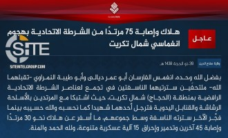 IS Claims Killing 30, Wounding 45 Iraqi Federal Police in 2-Man Suicide Raid North of Tikrit