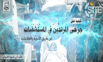 "IS Supporter Offers Ideas to Medical Staff to Kill ""Apostates"" and ""Disbelievers"" in Hospitals"