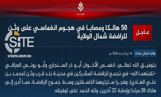 IS Claims Two Suicide Raids North of Baghdad Killing at Least 28 Shi'ites
