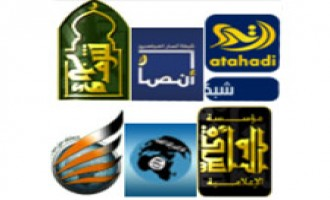 Jihadist Media Organizations Release Joint Statement on Libya