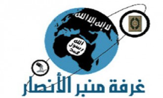 Chatroom of Minbar al-Ansar Hosts Interview with AQAP Shariah Official