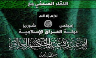 Islamic State of Iraq Posts Interview with Shura Council, Part 1