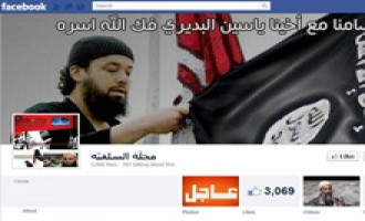 "Tunisian Salafists on Facebook Launch ""al-Salafiyya"" Magazine"