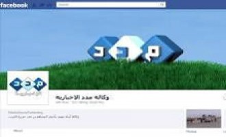 Social Network Jihad: Madad News Agency on Facebook