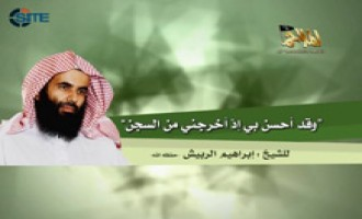 AQAP Official Urges Support to Muslim Prisoners