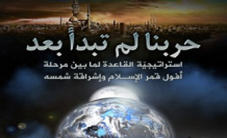 Asad al-Jihad 2 Prepares Book on Global Jihadi Strategy
