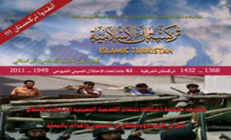 "TIP Releases 9th Issue of ""Islamic Turkistan"" Magazine"