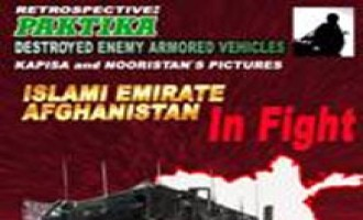 """In Fight"" Magazine Documenting Afghan Taliban Activity, Issue 35"