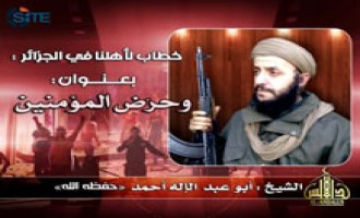 AQIM Announces Open Interview with Official