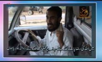 TTP Video on September 2011 CID Chief Attack in Karachi