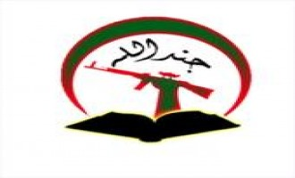 Jundallah, Iranian Jihadist Group