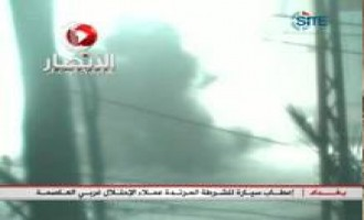 Ansar al-Islam Video of Bombing Iraqi Police Vehicle in Baghdad