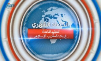 "AQIM Gives Roundup of Recent Releases in First ""Monthly Harvest"" Video"