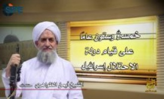Zawahiri Speaks in New Audio on 65th Anniversary of Israel's Founding