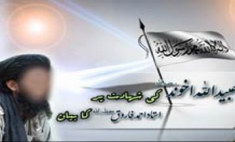 Al-Qaeda's Pakistan Media Head Gives Eulogy for Deceased Taliban Official