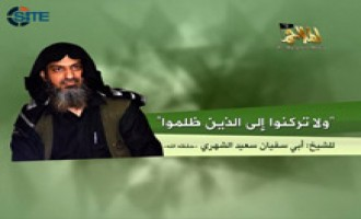 AQAP Deputy Leader Incites for Jihad, Violence Against Shi'ites