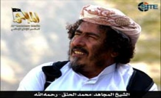 AQAP Announces Death of Regional Leader Muhammad al-Hanq