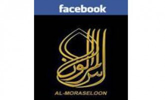 Social Network Jihad: The al-Moraseloon Media Network