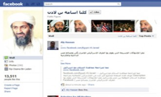 Jihadist Facebook Page Commemorates Usama bin Laden
