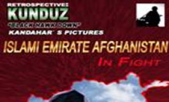 """In Fight"" Magazine Documenting Afghan Taliban Activity, Issue 34"