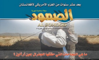 "Interview with Zabul Jihadi Official - ""al-Samoud,"" Issue 65"