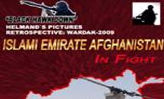 """In Fight"" Magazine Documenting Afghan Taliban Activity, Issue 33"