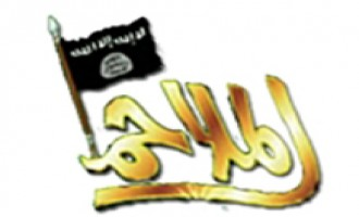 AQAP Member Promotes Martyrdom in First Episode of Audio Series