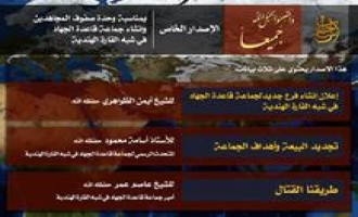 "AQAP Endorses AQIS, Considers it ""Vanguard"" of Muslims in the East"