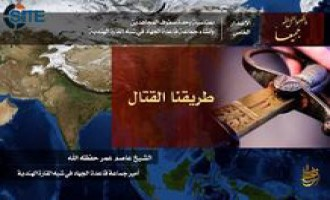 AQIS Leader Incites for Jihad, Expresses Determination to Extend Fighting from Pakistan to Bangladesh, Burma, and India
