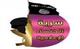 "Pro-IS Female Jihadists Reactivate ""Al-Khansa' Media Battalion"""