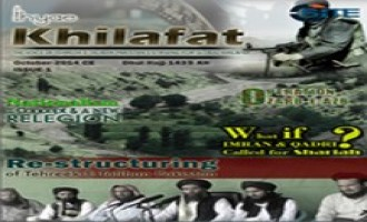 TTP Jamat-ul-Ahrar Releases First Issue of New English Magazine