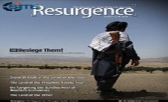 "Al-Qaeda Releases First Issue of English Magazine ""Resurgence"""