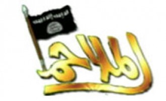 Jihadist Claims AQAP's Media Official is Still Alive