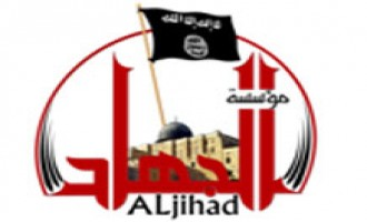 Ansar al-Sunnah in Jerusalem Praises Eilat Attacks, Fires Rocket