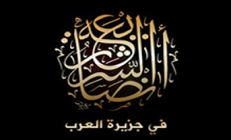 AQAP Claims 8 Attacks on Houthis in Abyan, al-Bayda', Marib, and Shabwa
