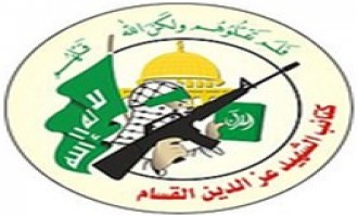 Hamas' Military Wing Threatens to Target All Israeli Cities if Strikes Continue on Civilian Homes and Shelters